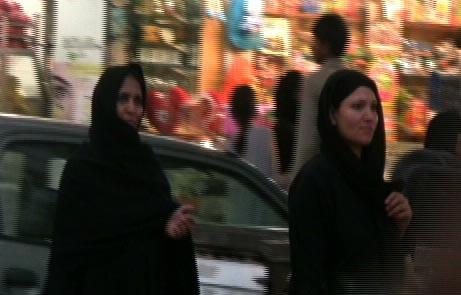 iranianWomen