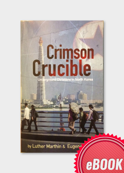 crimson-crucible-ebook-alt