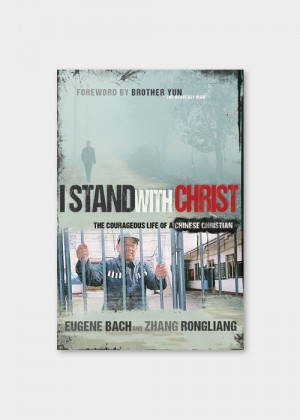 i-stand-with-christ