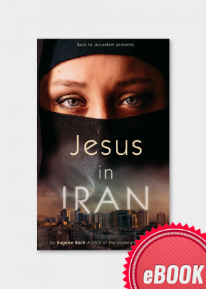 jesus-in-iran-ebook