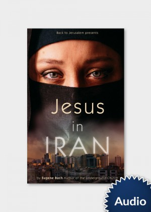 jesus-in-iran-audio-book
