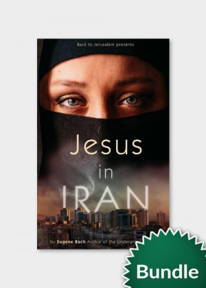 jesus-in-iran-bundle