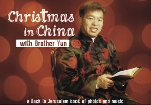christmas-book-2