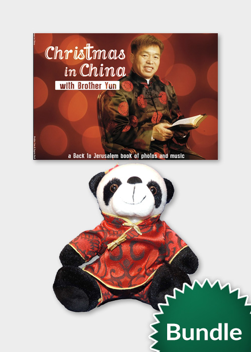 christmas-in-china-prayer-bear-bundle