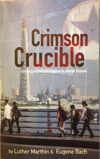 crimson-crucible-alt